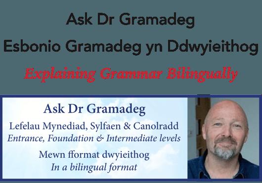 Ask Dr Gramdeg