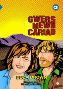 Gwers Mewn Cariad Beca Brown