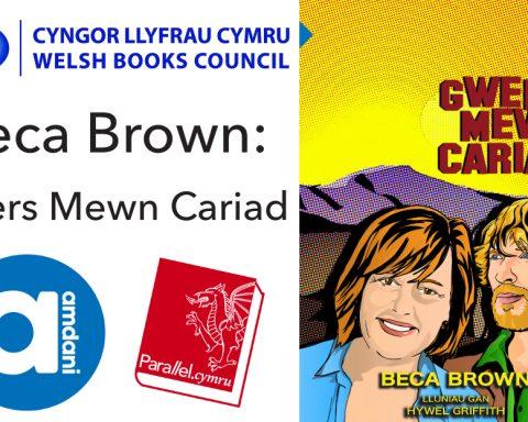 Beca Brown Gwers Mewn Cariad prif ddelwedd