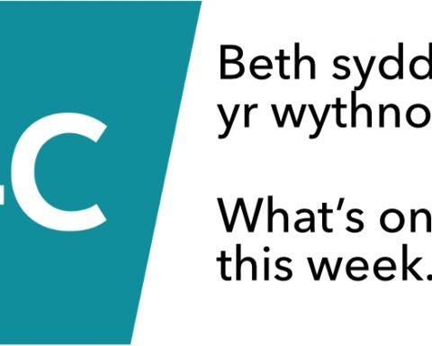 Beth sydd ar S4C