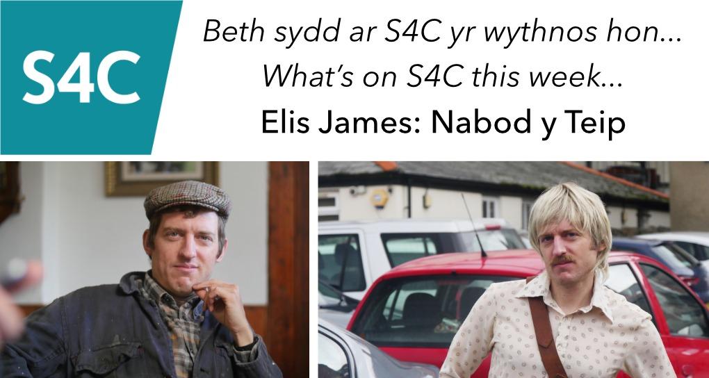 Beth sydd ar S4C Elis James