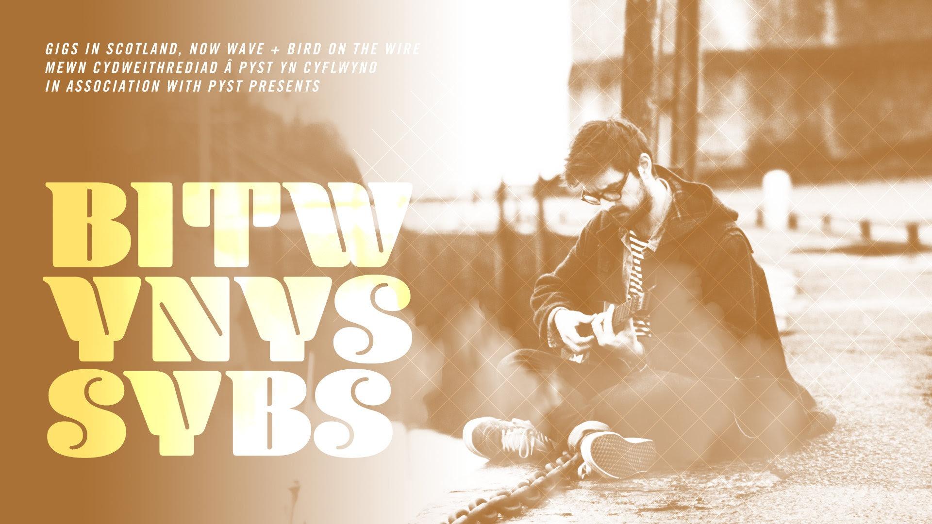 Bitw Ynys SYBS Llundain