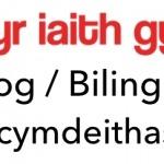 Blog Dwyieithog Cymdeithas yr Iaith