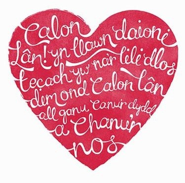 Calon Lân Red Heart from Welsh Gift Shop