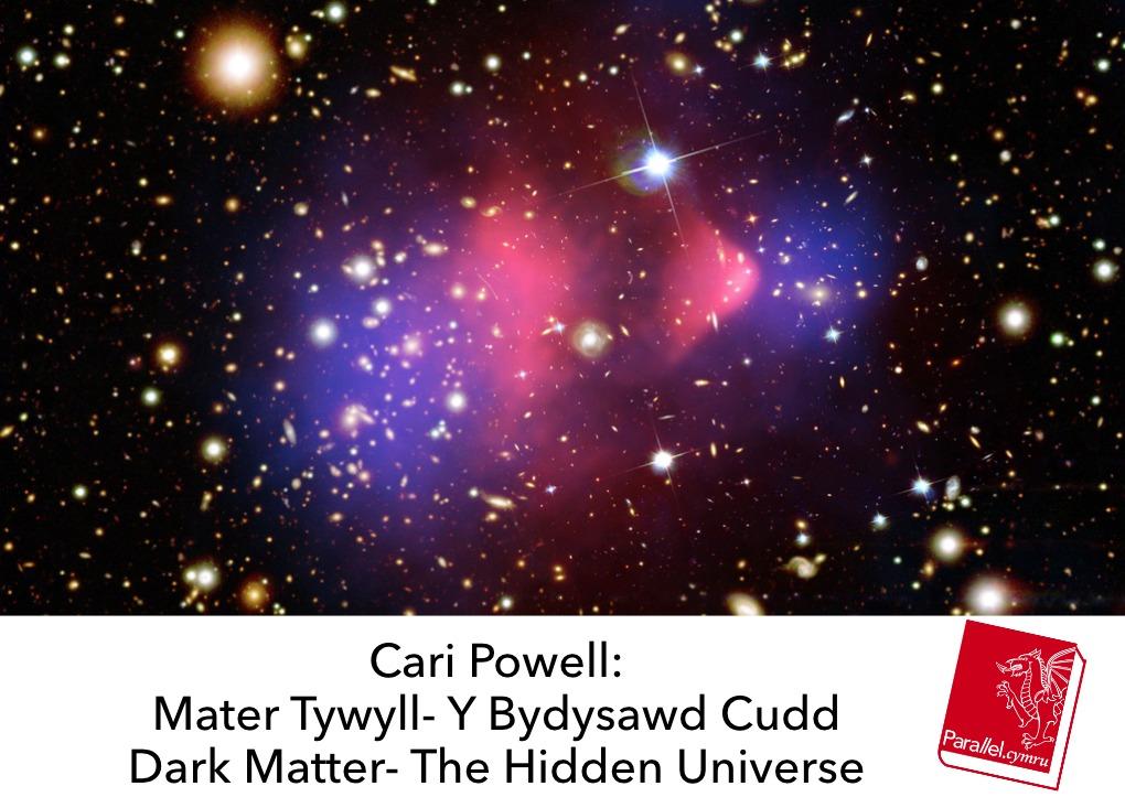 Cari Powell Mater Tywyll