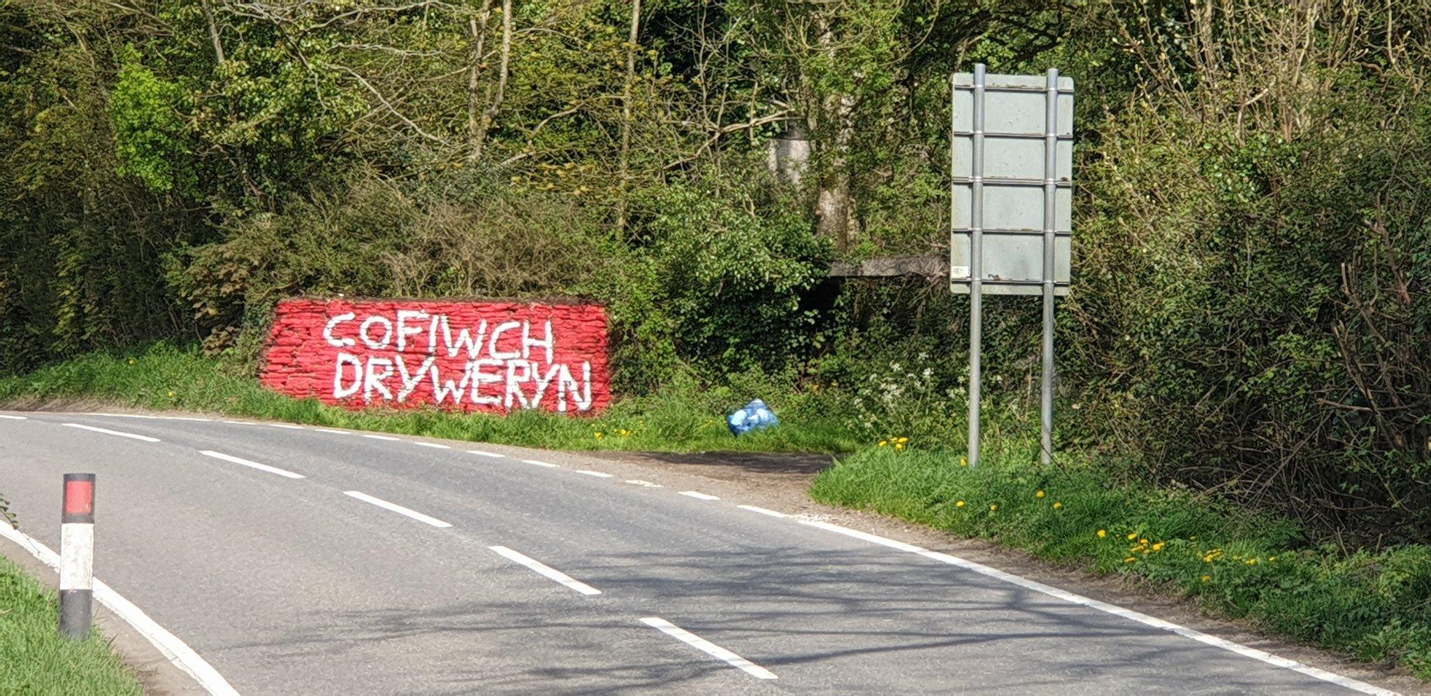 Cofiwch Dryweryn Abaty Talyllychau