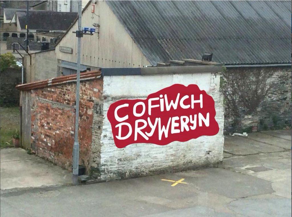 Cofiwch Dryweryn Aberteifi