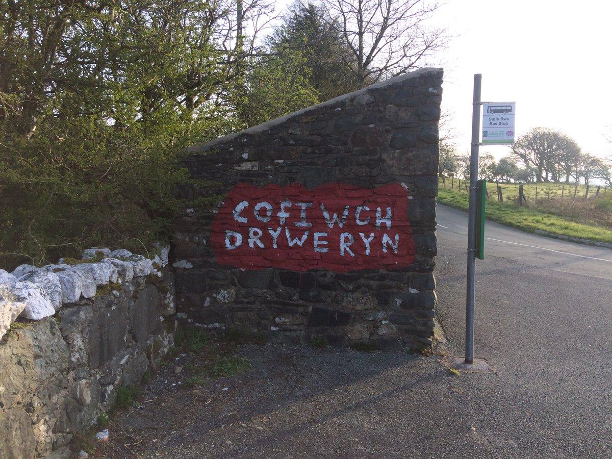 Cofiwch Dryweryn Llanuwchllyn