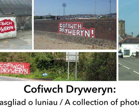 Cofiwch Dryweryn Prif ddelwedd