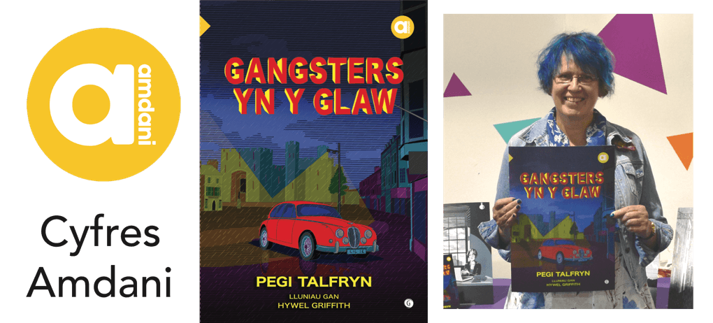 Cyfres Amdani Gangsters yn y Glaw