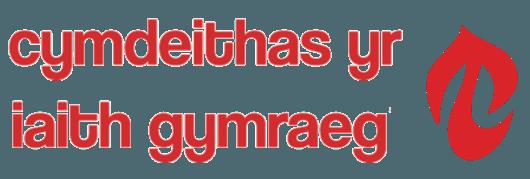 Cymdeithas yr Iaith logo