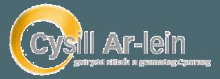 Cysill Ar-lein logo