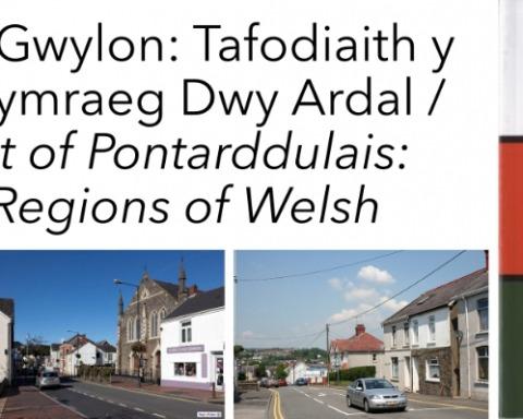 Dafydd Gwylon- Tafodiaith y Bont