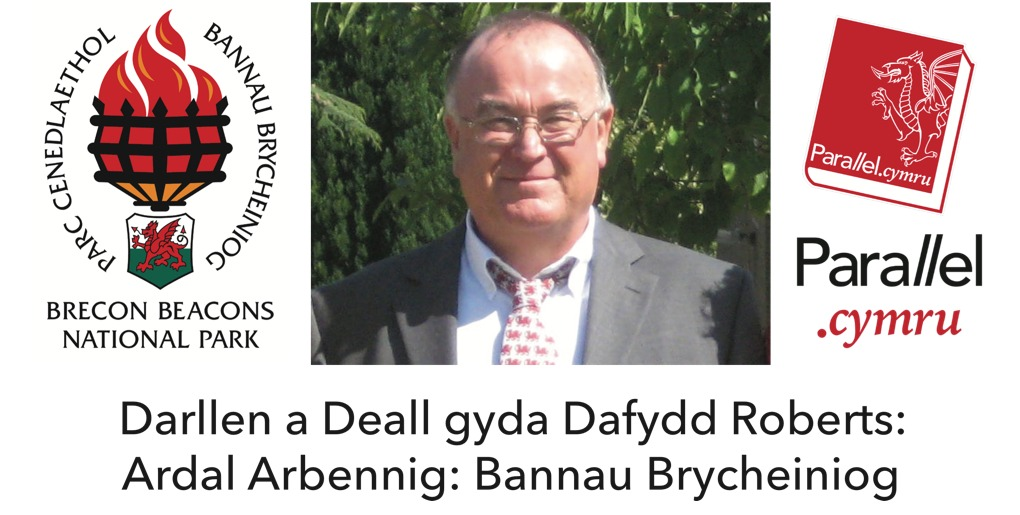 Dafydd Roberts Bannau Brycheiniog