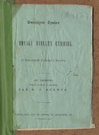 Dafydd Roberts Patagonia Gwerslyfr Richard Berwyn Jones