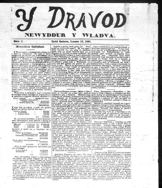 Dafydd Roberts Patagonia Y Dravod