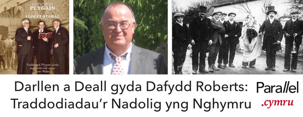 Dafydd Roberts Traddodiadau'r Nadolig