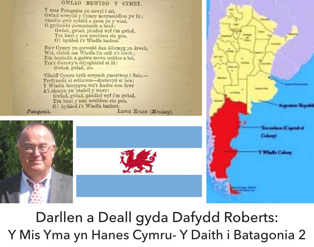 Dafydd Roberts Y Daith i Batagonia 2