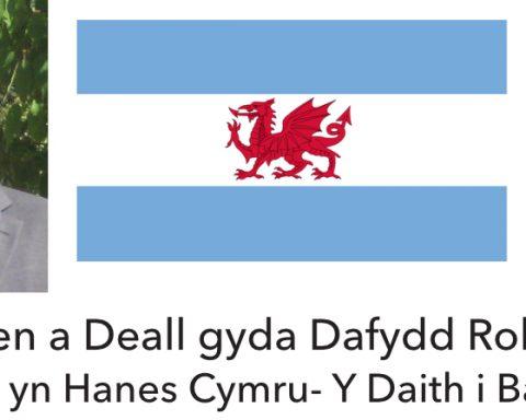 Dafydd Roberts Y Daith i Batagonia 3