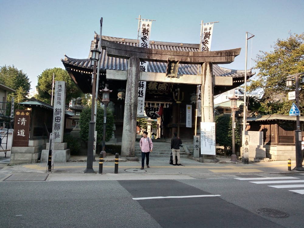One of many temples in Fukuoka