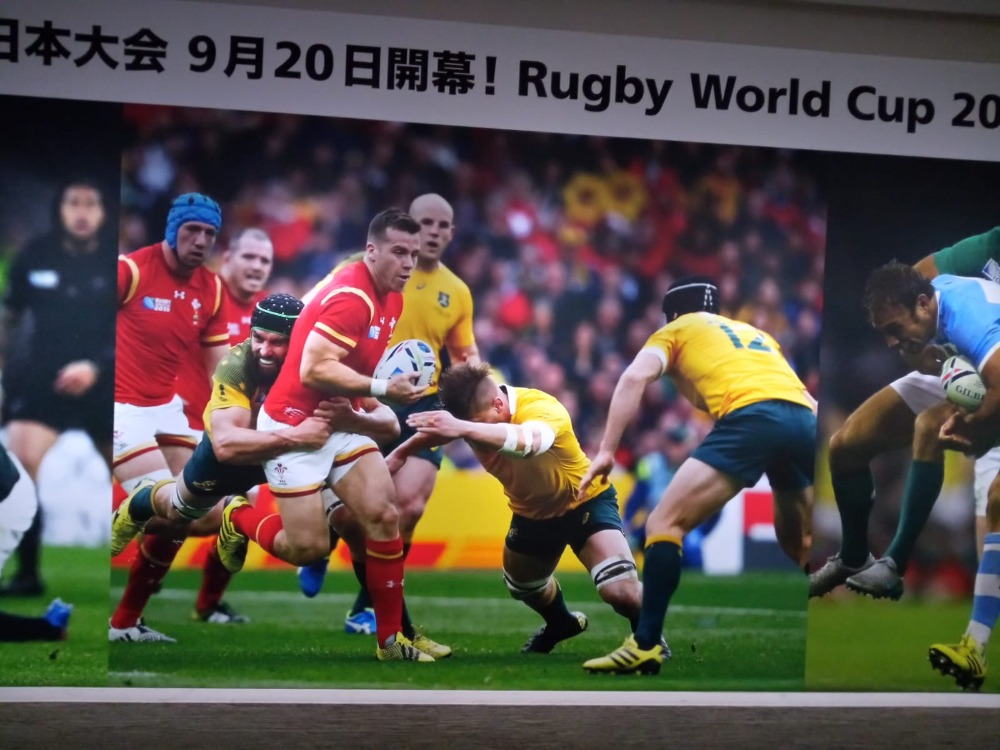 One of many advertising boards in Tokyo