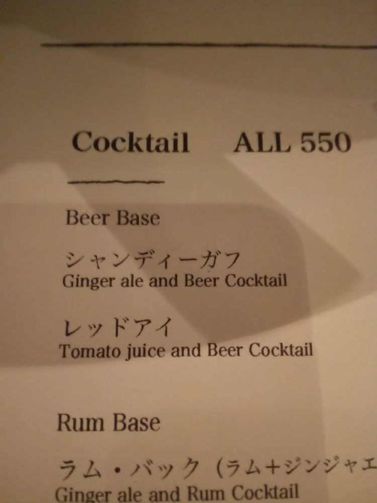 Tomato juice and beer
