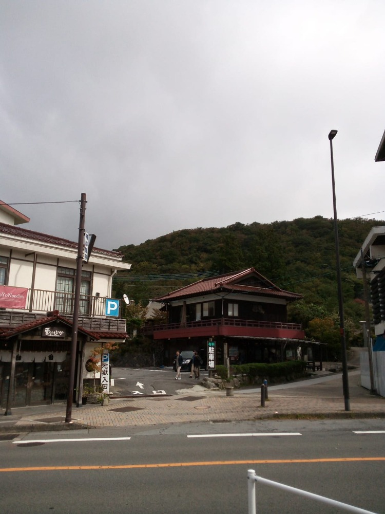 Unzen mountain resort
