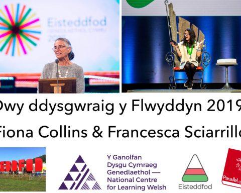 Dwy ddysgwraig y Flwyddyn 2019