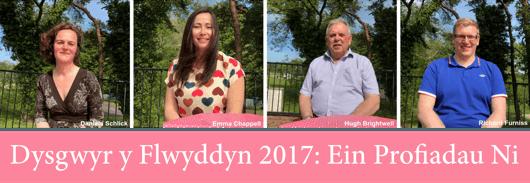 Dysgwyr y Flwyddyn 2017
