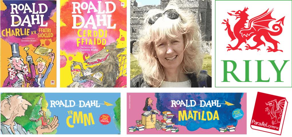 Awdur a chyfieithydd Elin Meek: Cyfieithu llyfrau Roald Dahl i'r Gymraeg
