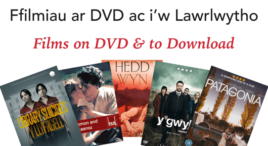 Ffilmiau i Lawrlwytho