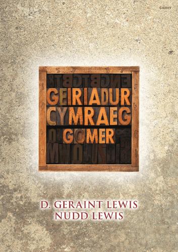 Geiriadur Cymraeg Gomer mawr