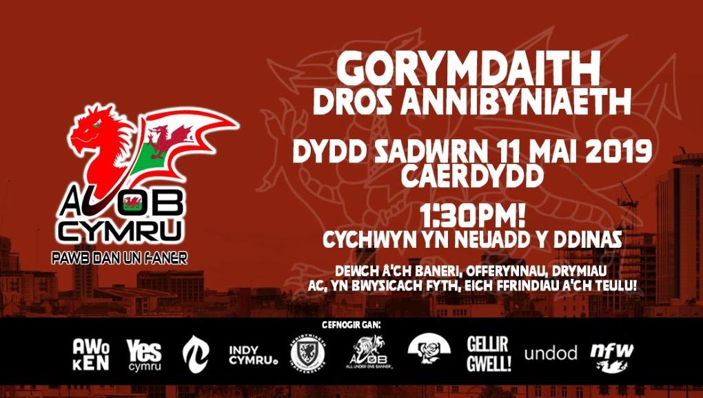 Gorymdaith dros Annibyniaeth 11-05