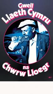 Gwell Llaeth Cymru 750x1334 parallel.cymru wallpaper