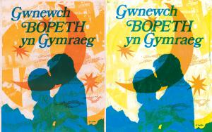 Gwnewch Bopeth yn Gymraeg 1280x800 parallel.cymru wallpaper