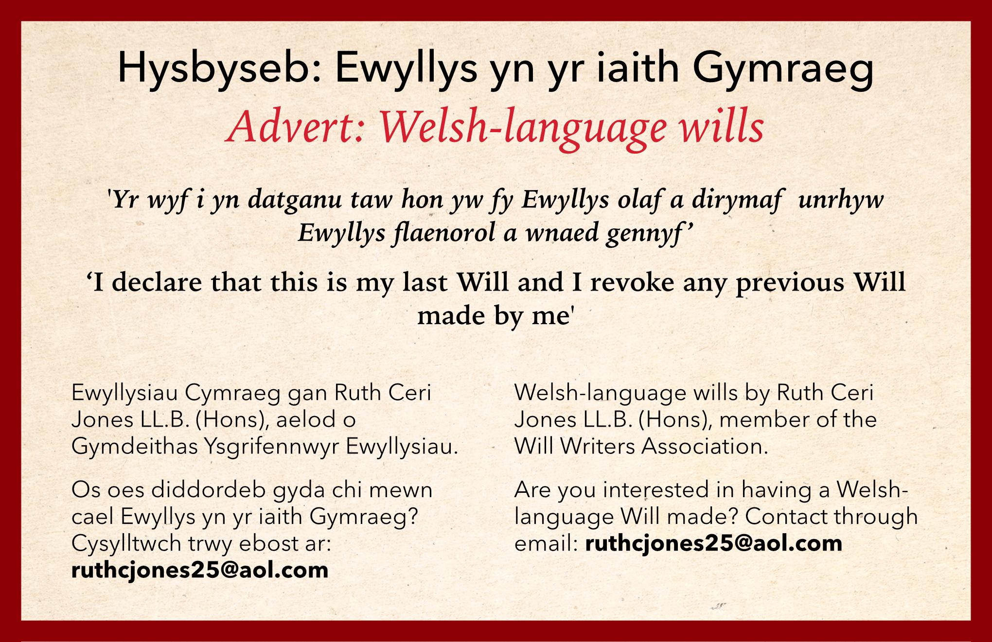 Hysbyseb Ruth Jones Ewyllys