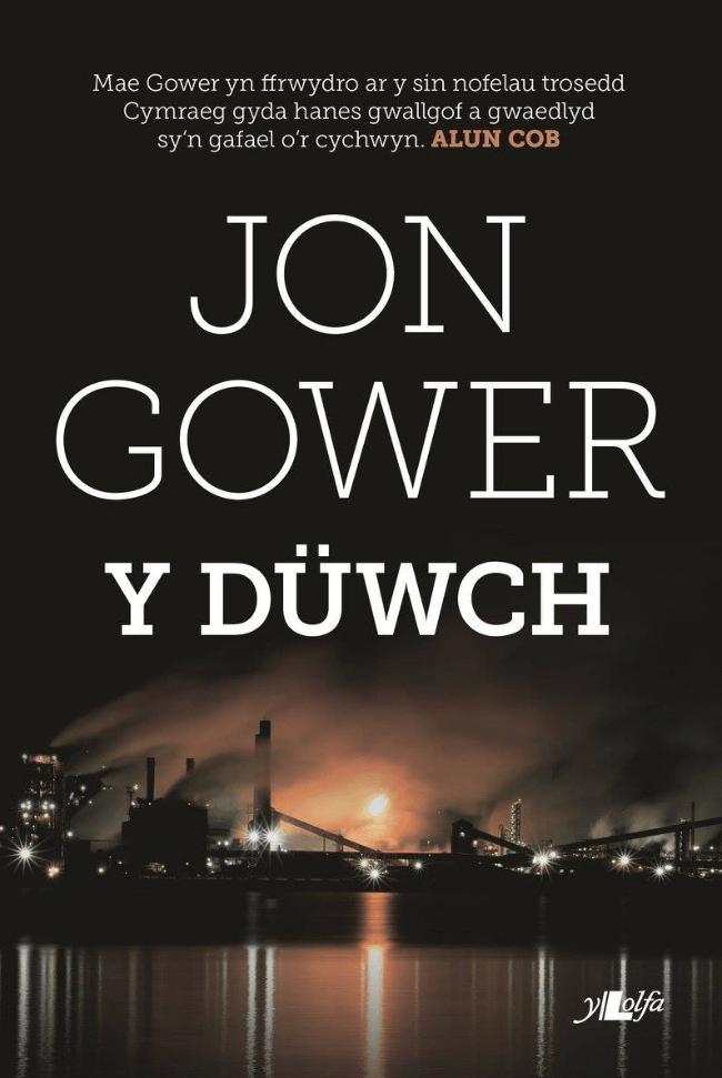 Jon Gower- Y Düwch