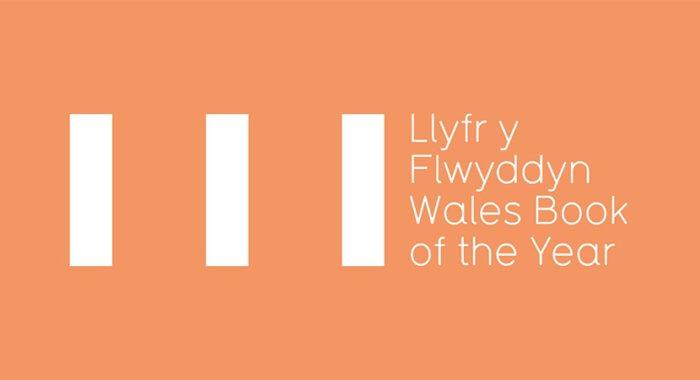 Llyfr y Flwyddyn