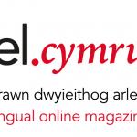 Logo horizontal parallel.cymru