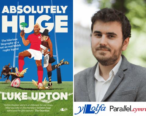 Luke Upton Absolutely Huge main image