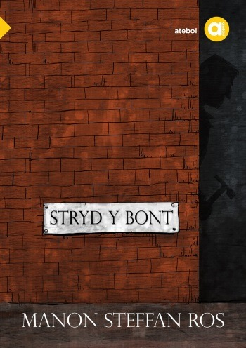 Manon Steffan Ros Stryd y Bont
