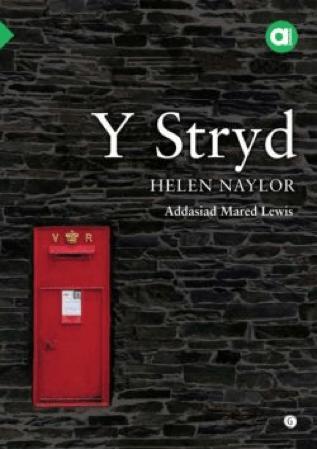 Mared Lewis Y Stryd