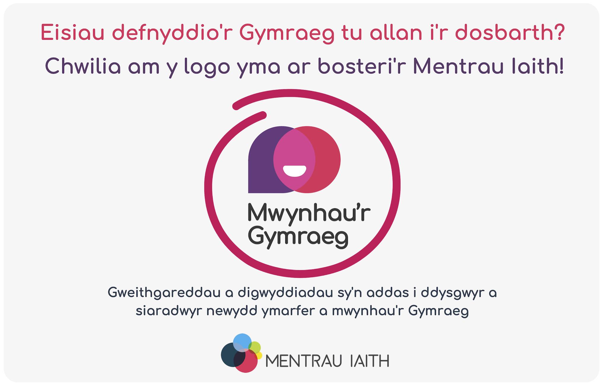 Mentrau Iaith- Mwynhau'r Gymraeg