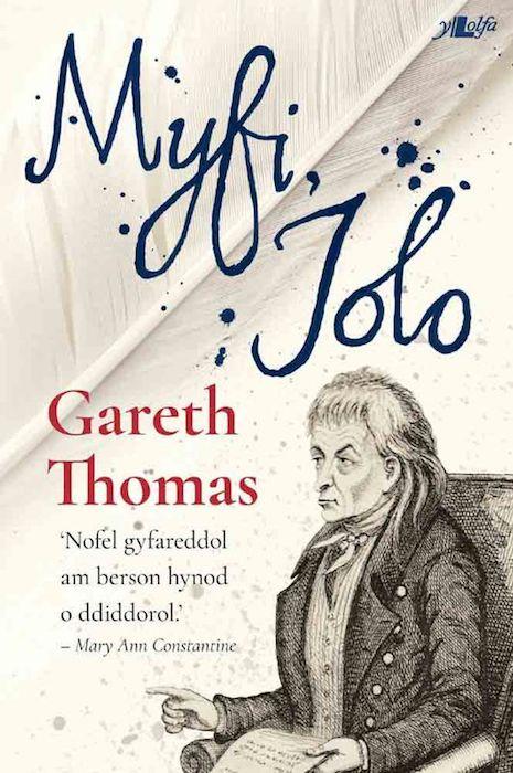 Gareth Thomas Myfi, Iolo