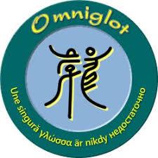 Logo Omniglot