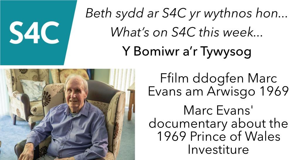 S4C Y Bomiwr a'r Tywysog
