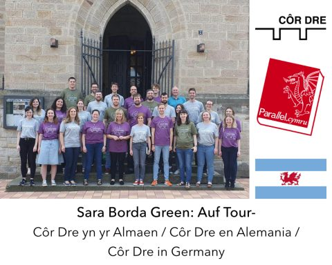 Sara Borda Green: Auf Tour