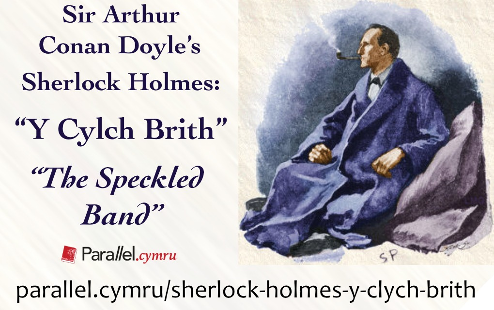 Sherlock Holmes Speckled Band