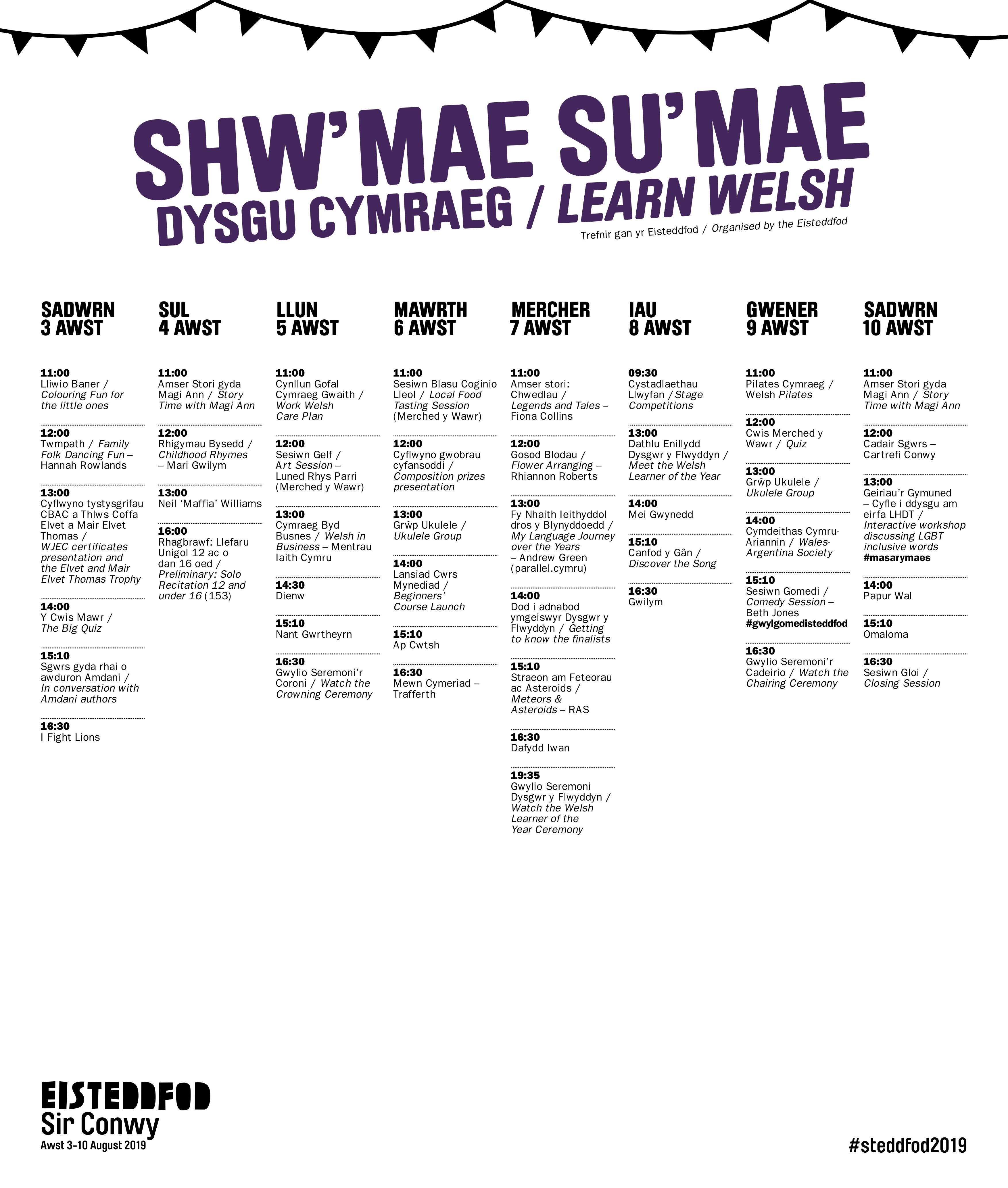 Shw'mae_Su_mae_Amserlen_DG