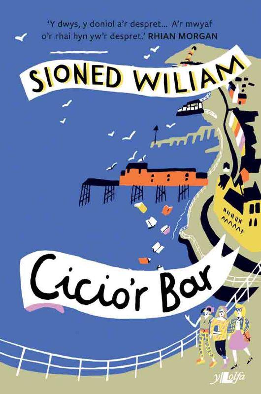Sioned Wiliam Cicio'r Bar
